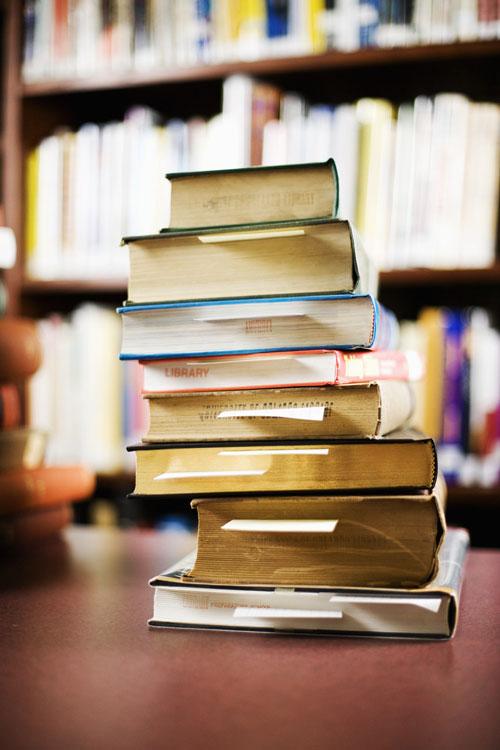 Словарь библиотечных терминов