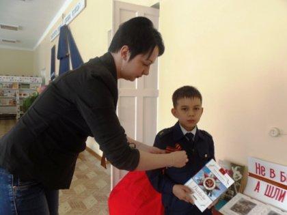 Общественная акция «Георгиевская ленточка» в ЦДЧ «Синяя птица»