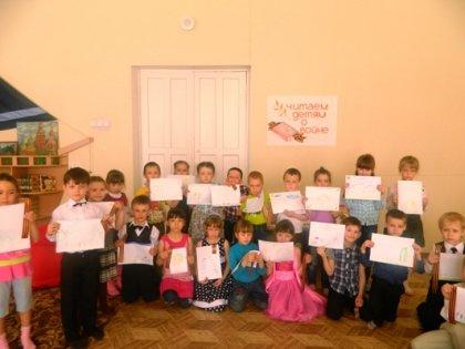 Международная акция «Читаем детям о войне» в Центре детского чтения «Синяя птица»