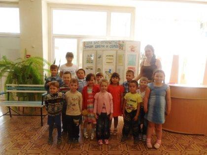 Детский сад в гостях у Библиотеке