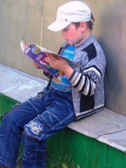 «Читаем, играем, творим»