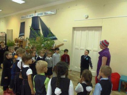 «Приглашает Книгоград любознательных ребят» - экскурсия