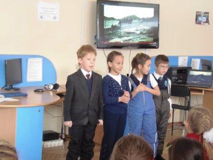«Хоть маленький, но близкий сердцу уголок» - городской детский поэтический турнир