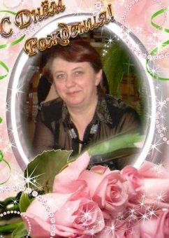 Дорогая Елена Никитична!!!