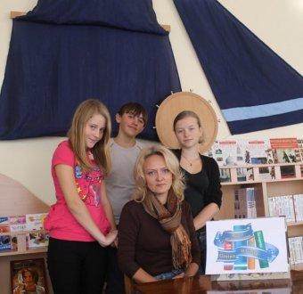 Команда «Л. А. М. О.» закончила участие в конкурсе «Малая родина – центр Вселенной»