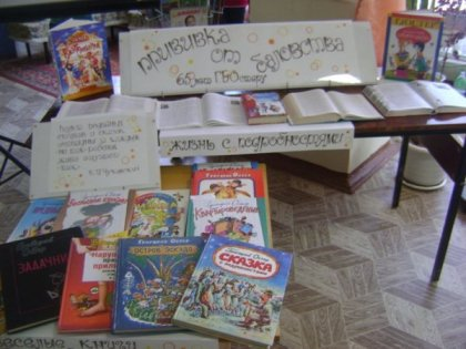 65-летний юбилей детского писателя Григория Бенционовича Остера