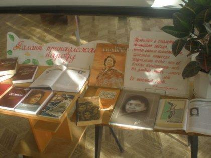 105 – лет со дня рождения З.Биишевой