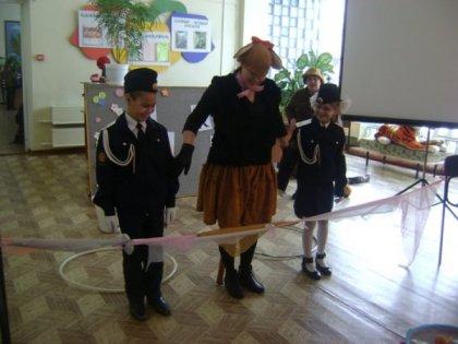 Первоклассная школа дедушки Удава