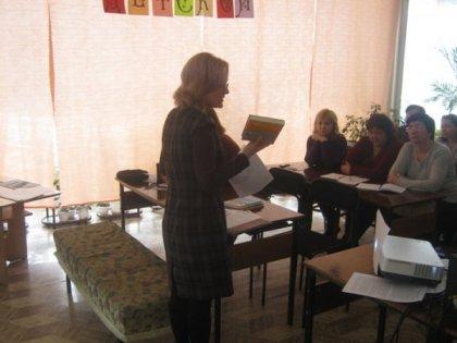 Семинар «Продвижение книги и чтения: новые возможности»