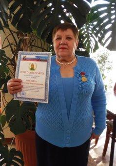 Поздравляем нашу дорогую Валентину Владимировну Рыжкину