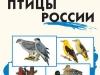 Новые книги, поступившие в марте 2013 года